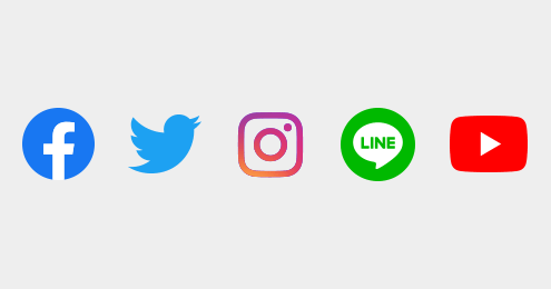 Facebook、Twitter、Instagram、LINE、YouTube