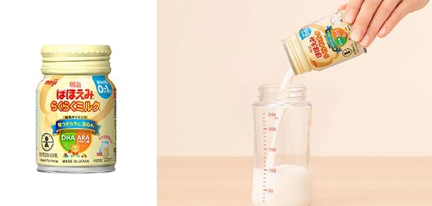 て 粉ミルク から 作っ