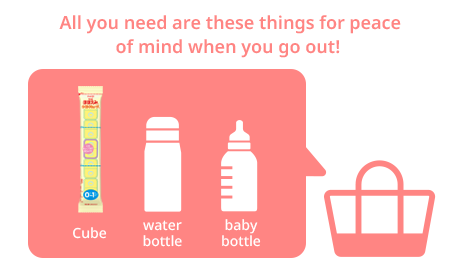 All you need are these things for peace of mind when you go out!  Cube, water bottle, baby bottle