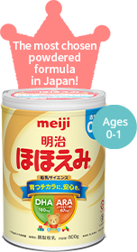 The most chosen powdered formula in Japan!  Ages 0-1
