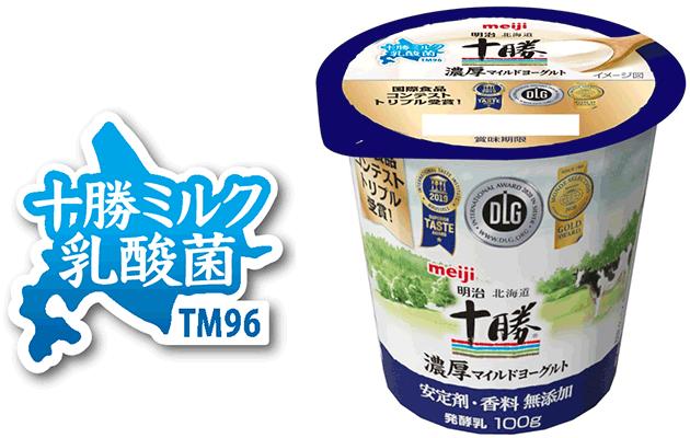 十勝ミルク乳酸菌 TM96、写真:「明治北海道十勝 濃厚マイルドヨーグルト」の商品パッケージ