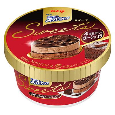 写真:「明治 エッセルスーパーカップSweet's 4層仕立てのガトーショコラ」の商品パッケージ