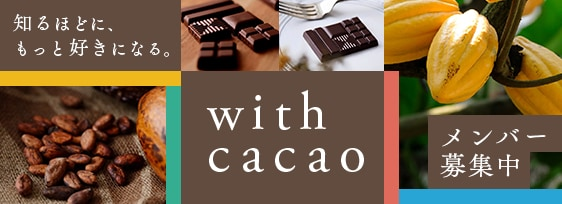 with cacao