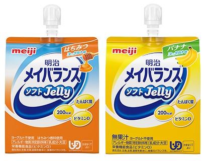 栄養食品シリーズ - catalog-p.meiji.co.jp
