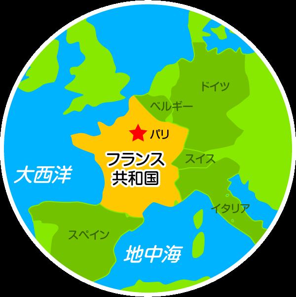 フランス共和国比べてみよう世界の食と文化株式会社 明治