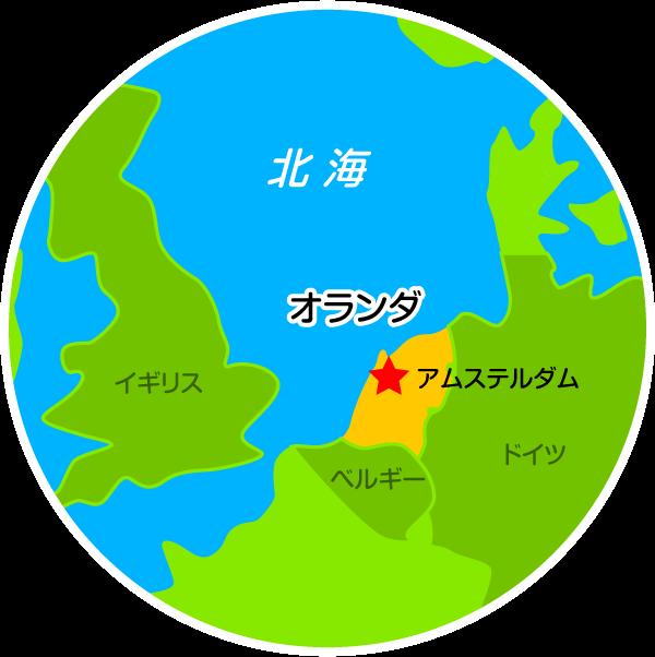 オランダ王国 拡大地図