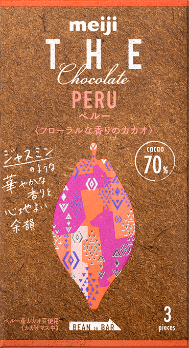 meiji THE Chocolate ペルー