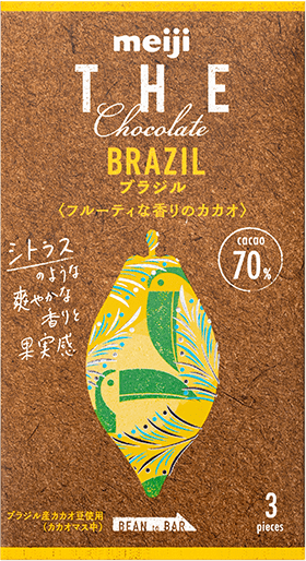 meiji THE Chocolate ブラジル