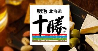 https://www.meiji.co.jp/products/cheese/assets/img/lineup_milk_yogurt_tokachi.png
