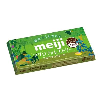 サステナブル商品「明治」の「アグロフォレストリーチョコレート」