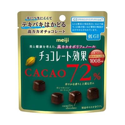 チョコ 高 効果 カカオ