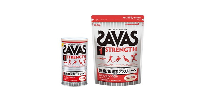 SAVAS Type 1 STRENGTH