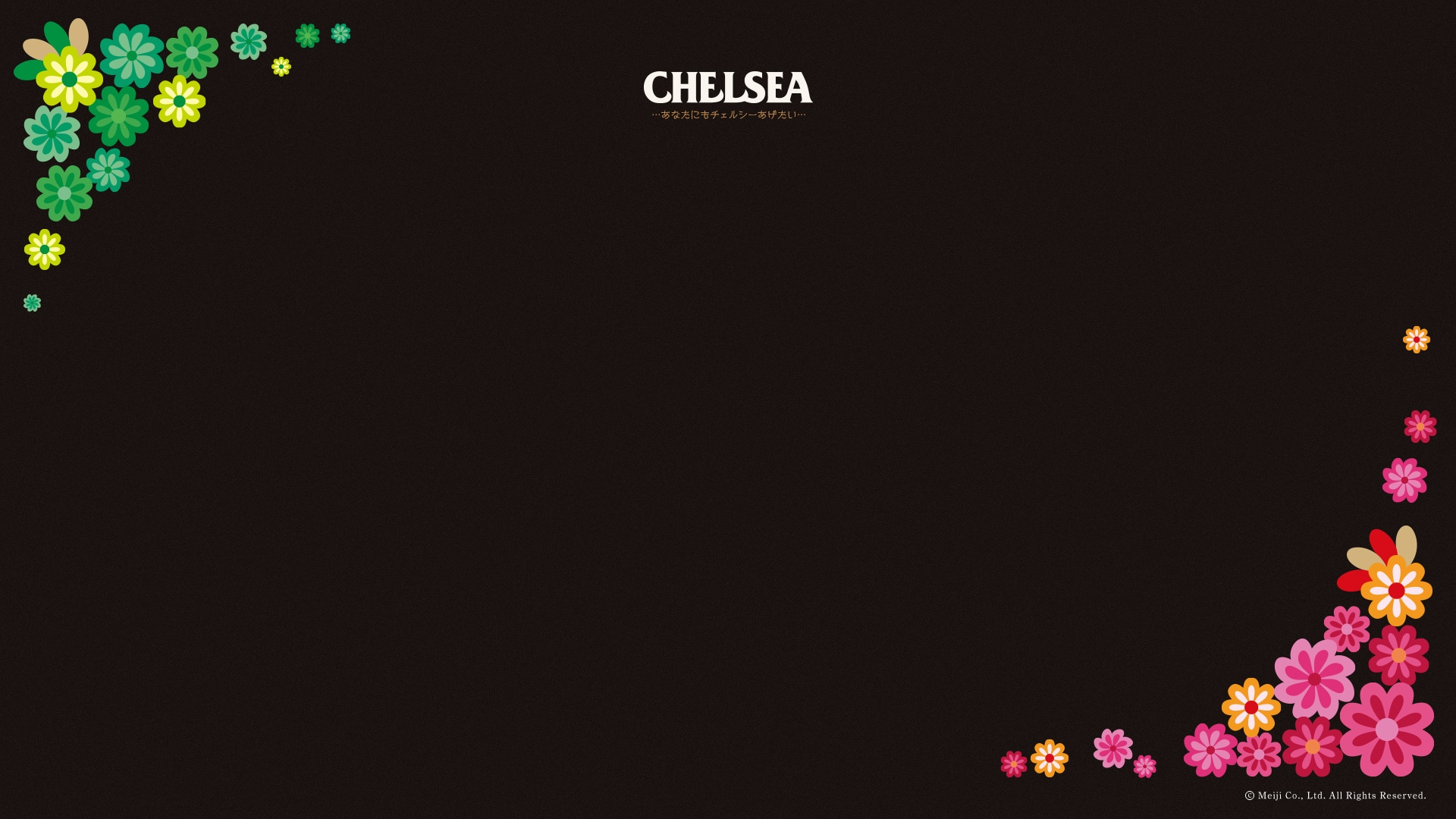 壁紙ダウンロード Chelsea チェルシー 株式会社 明治 Meiji Co