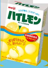 商品画像:ハイレモン