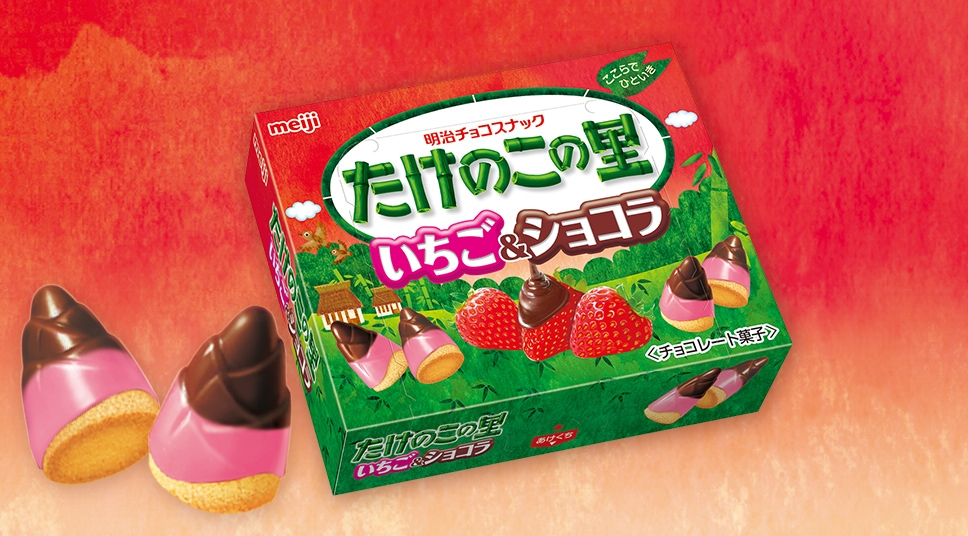 商品情報|きのこの山・たけのこの里|株式会社 明治 - Meiji Co., Ltd.